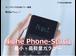 【Future Model/新品】NichePhone-S 3G(ガラケー:通話、SMSのみ)