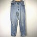 【Levi's 550】Denim Pants