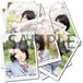 相原 茉姫 ブロマイド3枚セット 【桜/全12種】 2015年4月 #BR02601