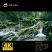 瓜破の滝3