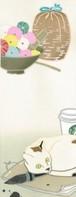 ミヤケマイ 木版画「七日の猫」 長月
