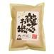 龍ちゃんのお米 玄米 3合