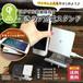 【Qi認定】置きラク充電スタンド ワイヤレス充電 1年保証 iPhone8 iPhone8 plus iPhoneX対応  Qi充電  宅配便