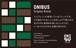 ONIBUS Original Blend 100g(ONIBUS COFFEE)