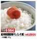 4000円商品