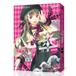 【新発売!】VOCALOID4 Library 心華 (シンファ, Xin hua) 日本語版 ボカキュー同梱版(Cubase AI付属)