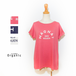 ☆SALE☆MAGNAT ロゴTシャツ