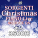 Christmas PIANO Live@SHOCK ON 大人