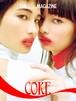 THE (UNDERSCORE) MAGAZINE - COKE【PAPER EDITION】