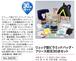 【送料無料】リュック型ピラミッドバック・フリース防災30点セット