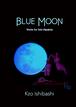 【楽譜】マンドリン楽譜集 BLUE MOON