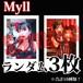 【チェキ・ランダム3枚】Myll