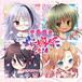 桜嫁祭2014 ソングコレクション - 恋ノ宴 - (CD)