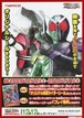 仮面ライダー ダブル&ディケイド MOVIE大戦2010(3)