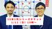 SHIN_KAISETSU 20年1月シリーズチケット