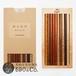 【五反田製作所】BOSCO 樹木鉛筆