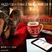 【店舗様向け 著作権フリーBGM】JAZZバラードVol.2 1時間18分 癒しの音楽 JASRAC申請不要 プレスCD【送料無料】
