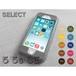 【受注制作】iPhone5/5s/SE専用ケース|SELECT