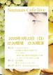 ライブ音源 2020/11/22 Cabin125-Alpha