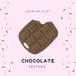 【スイーツコレクション】チョコレート