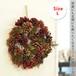 クリスマスリース(Lサイズ) 56010001  maison blanche(メゾンブランシュ)