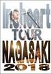 Insheart TOUR DVD
