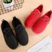 [MILAN & Co.] レディース 超軽量 無地 スニーカー ランニング ウォーキング トレーニング シューズ 靴