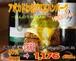 ① 【アボガドわさびマヨハンバーグ】〜ほんのりWASABI〜 1個(200 g)