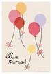 《きくち りえ イラストポストカード》CK-6/ 風船