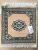 座布団サイズパキスタン絨毯