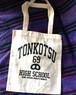 ひろしのもっとーとバッグの TONKOTSU 69 HIGH SCHOOLバージョン