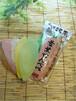 大阪銘菓 芭蕉せんべい 5枚入り