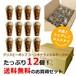クリスピーポップコーン 【キャラメル&チーズミックス】 12個セット