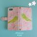 手帳型スマホケース「仲良しメジロと桜のおしゃべり」iPhone/Android対応【受注生産】