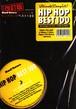 ヒップホップベスト100 97年度改訂版 HIPHOP BEST 100