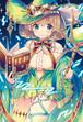 オリジナルウォールステッカー【知識の魔女】A4 / いかり