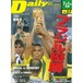 Daily SOCCER DIGEST No.27