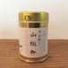 石臼挽き山椒粉 5g薬味缶付き
