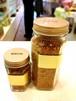 蜜蜂花粉(ビーポーレン)レギュラー125g