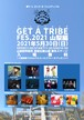 GET A TRIBE FES in 山梨 ポスター