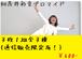 【イッショウガイ】加茂井彩音さんブロマイド(3枚1組全3種)