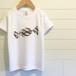 Gray Candy/ホワイト - ネームオーダーTシャツ