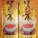 特選くきほうじ茶(100g)