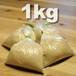 米ぬか 1kg(農薬・除草剤不使用)