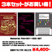 【#おうちでicm】i*chip_memory「Memorial Film」DVD3本セット