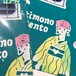 ほろ酔いバージョン☆tento10th記念ハセガワアヤさんデザインてぬぐい