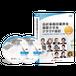 【DVD】会計事務所業界を激変させるクラウド会計 先端事務所が語る、導入成功ノウハウ集