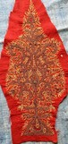 ペルシャ刺繍裂 ケルマンパテ<2403>