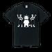 ガオガオTシャツ-1