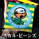 車に貼れる丸型ステッカー【スカル・ビーンズ】グラ猫自慢のキャラクターステッカー!